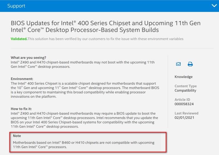 Intel B460 не поддерживает Rocket Lake