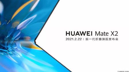 Сгибаемый смартфон Huawei Mate X2 представят 22 февраля