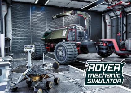 Rover Mechanic Simulator – СТО для марсоходов