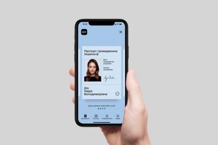 Рада схвалила законопроєкт, який остаточно прирівняє цифрові паспорти в Дії до паперових аналогів