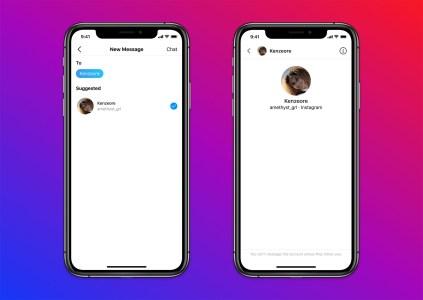 Instagram ограничит возможность отправки сообщений взрослыми пользователям-подросткам