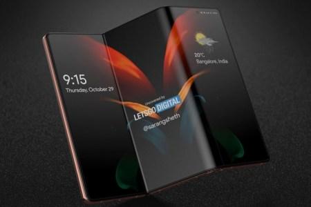 Samsung готовит к выходу смартфон-планшет, складывающийся втрое