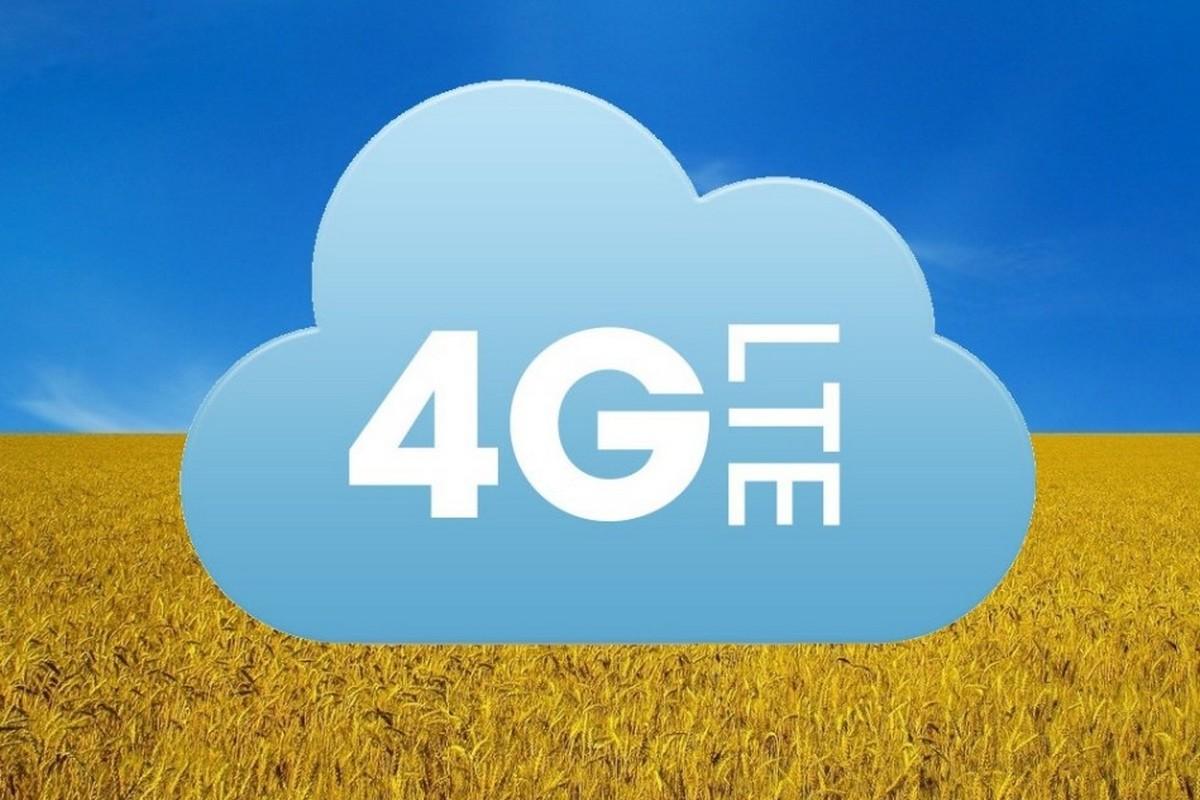 Мінцифра придумала, як покращити мобільний інтернет — хочуть запровадити граничну середню швидкість - ITC.ua