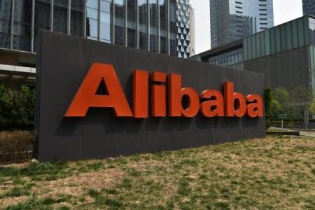 Alibaba оштрафовали в родном Китае за нарушение антимонопольного законодательства — на рекордные 2,8 миллиарда долларов