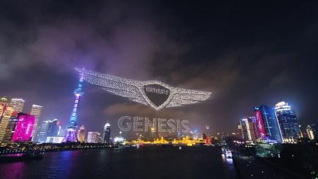 В шоу дронов Genesis приняло участие рекордное количество беспилотников – 3281