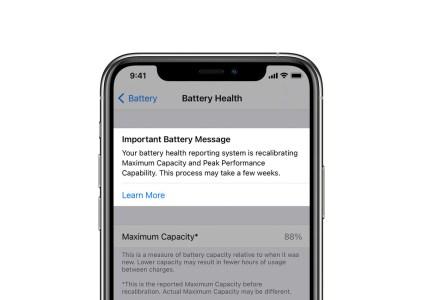 Apple проведёт рекалибровку батарей iPhone 11 с выходом iOS 14.5, чтобы исправить проблемы с ёмкостью и производительностью