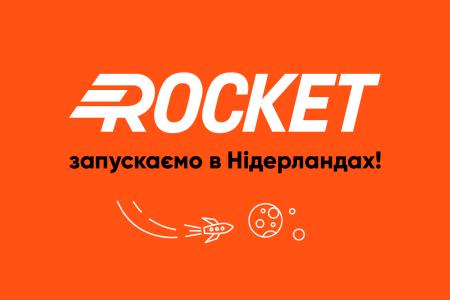 Український сервіс доставки їжі та продуктів Rocket / «Ракета» почав роботу в Нідерландах