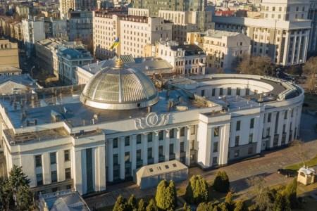 Е-суд. Рада ухвалила закон про систему електронного судочинства в Україні