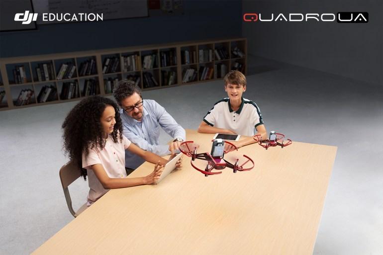 Новинка - безпілотник RoboMaster від DJI Education - відкриває нові можливості для навчання програмуванню