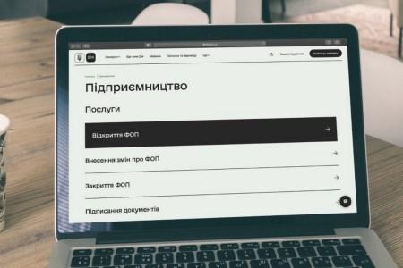 За тиждень від запуску послуги більше 1000 українців зареєстрували ФОП автоматично через «Дію»