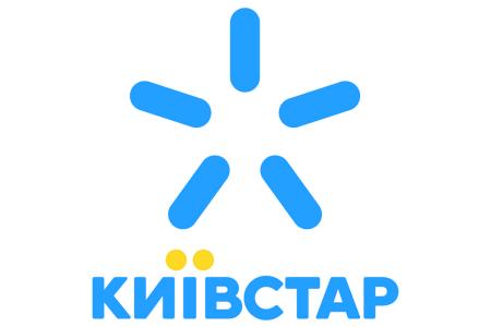 «Київстар» вже забезпечив доступ до 4G для понад 90% жителів у 5 областях України (середній показник по країні — 87%)