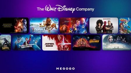 Megogo додав до власної бібліотеки більше 100 фільмів і мультфільмів Disney — «Зоряні війни», «Люди Ікс», «Месники» тощо