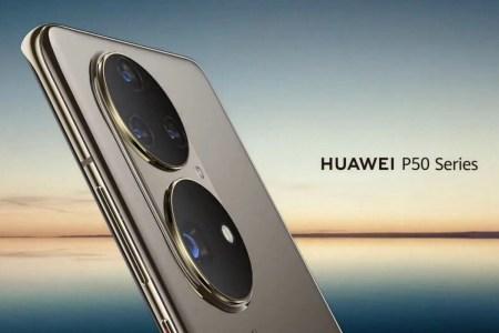 Huawei показала дизайн флагманского камерофона Huawei P50, но не сказала, когда он выйдет