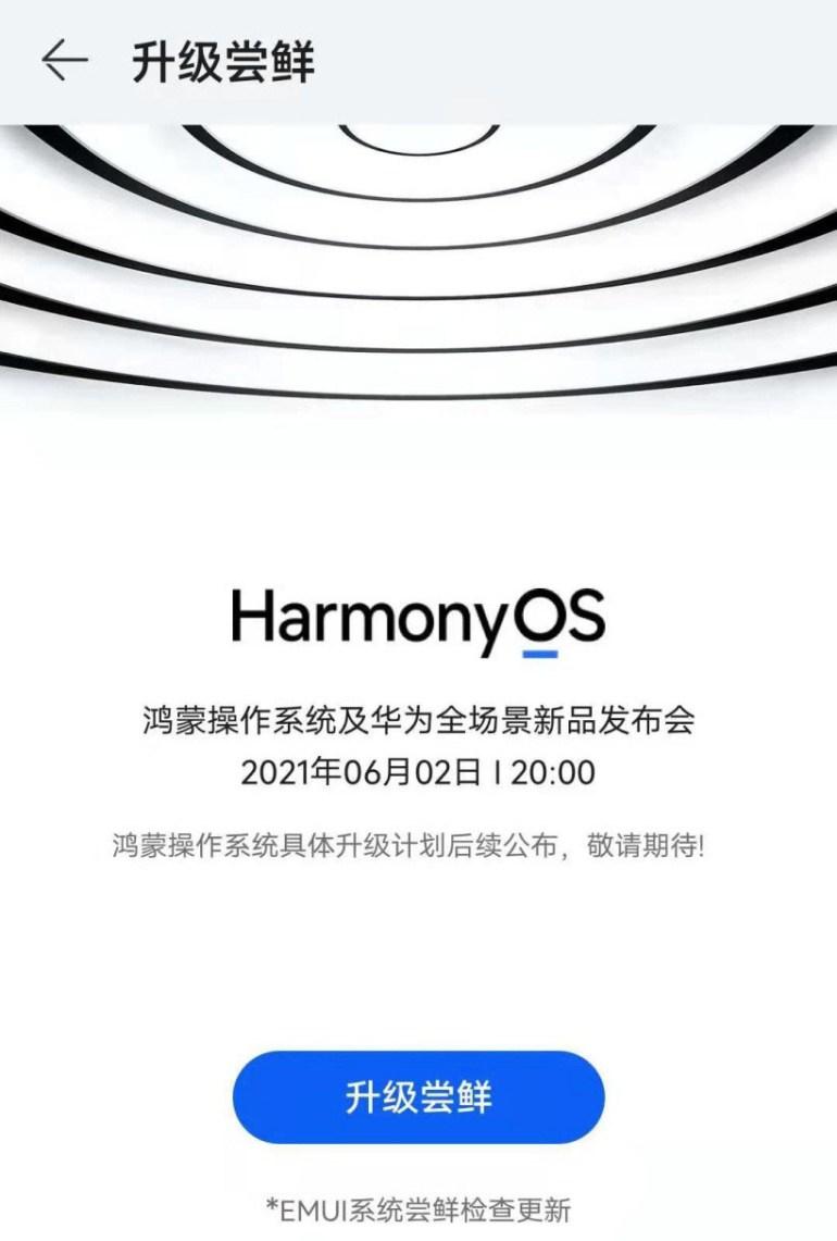 Huawei открывает ранний доступ к обновлению до HarmonyOS 2.0