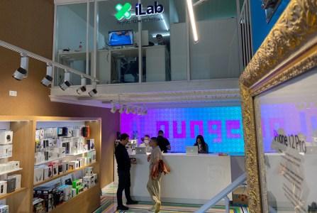 Флагманський магазин iLounge у Києві: концепт Apple & Coffee та міні-музей
