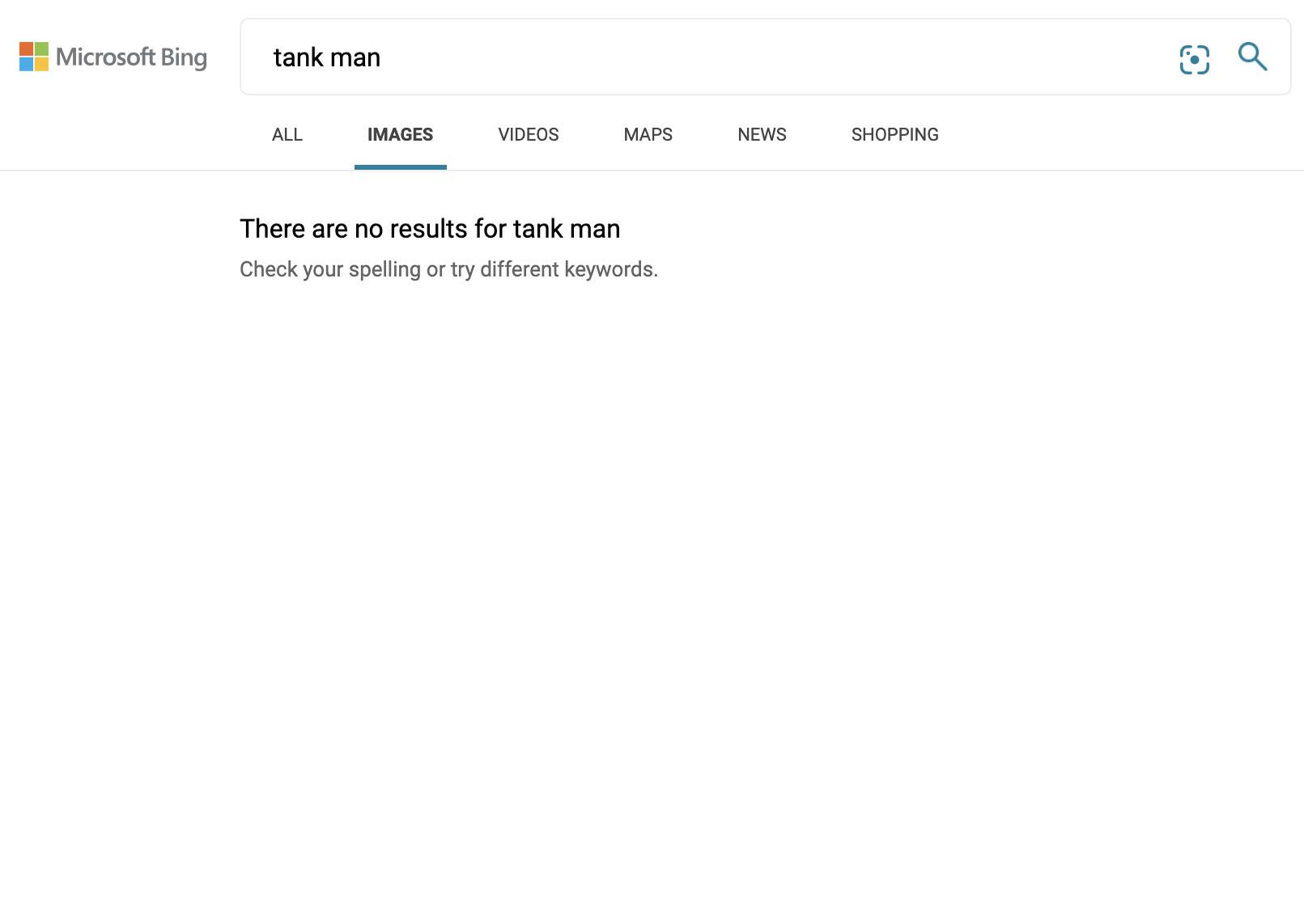 Microsoft говорит, что изображения по запросу «Tank Man» исчезли из поисковика Bing из-за человеческой ошибки - ITC.ua