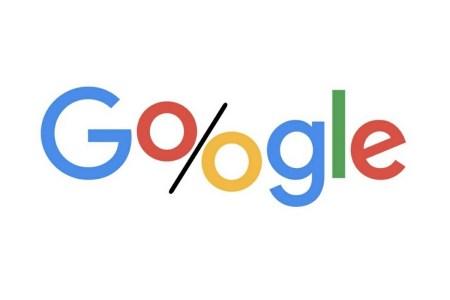 Рада ухвалила закон щодо «податку на Google» — він зобов'язує іноземні ІТ-компанії платити податки з наданих онлайн-послуг в Україні