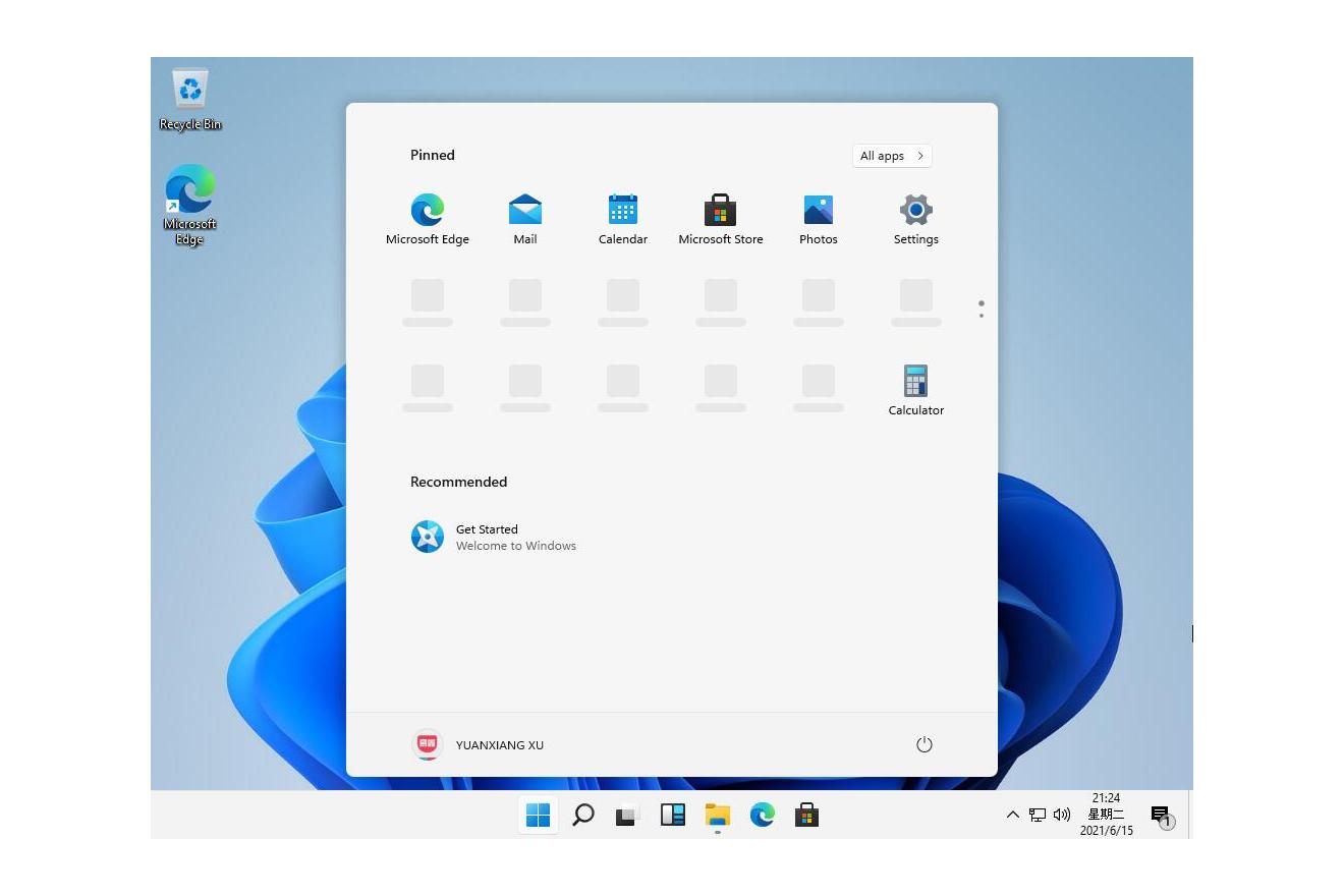 В сеть утекли скриншоты интерфейса Windows 11 с новым Пуском - ITC.ua