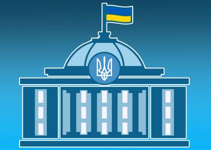 Рада ухвалила в першому читанні законопроєкт про Е-резидентство — іноземні ІТ-спеціалісти зможуть віддалено вести бізнес в Україні