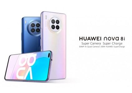 Смартфон Huawei nova 8i получил SoC Snapdragon 662, 64-мегапиксельную камеру и быструю зарядку мощностью 66 Вт