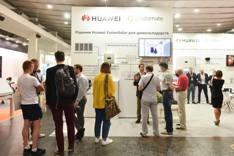Сонячні домівки. На виставці CISOLAR 2021 Huawei представила інновації для сонячних електростанцій домогосподарств