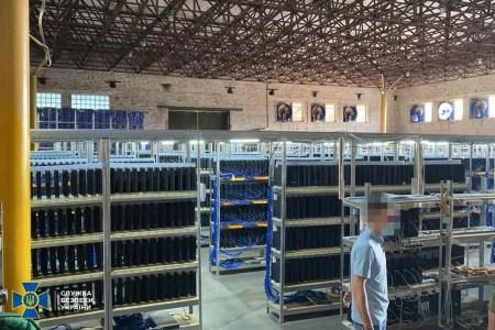 Знешкоджена СБУ «майнінг-ферма» виявилася IT-компанією, яка легально купувала електроенергію у «Вінницяобленерго»
