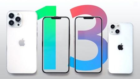 Мин-Чи Куо: iPhone 13 получит поддержку спутниковой связи для звонков и отправки сообщений вне зоны действия сотовой связи [Дополнено]