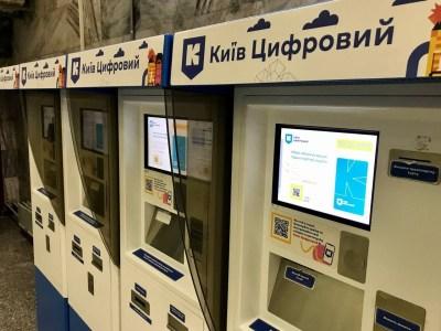 КМДА: За серпень транспортною картою в Києві скористалися 12 млн разів, QR-квитками — 5 млн разів