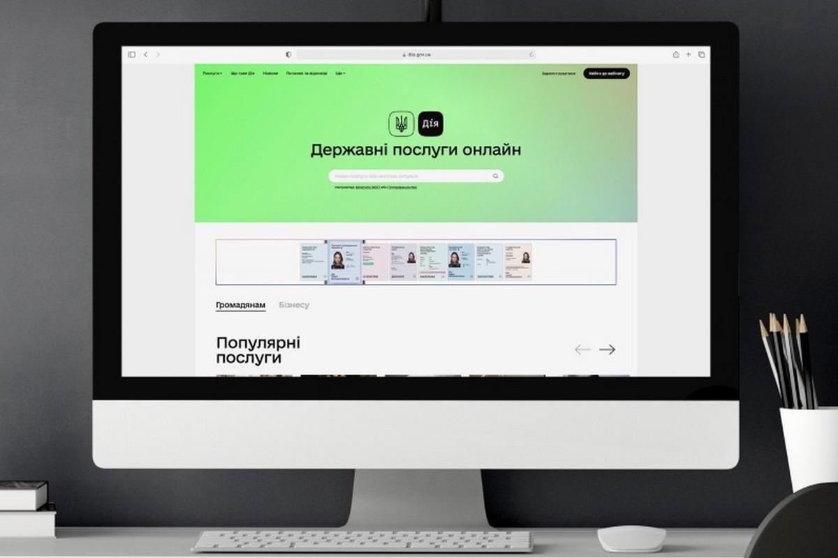 Мінцифра: українці без гаджетів чи доступу до інтернету зможуть отримати послуги в «Дії» у ЦНАПах