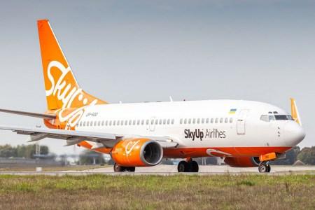 SkyUp позбавив деяких пасажирів безкоштовного вибору місця заздалегідь