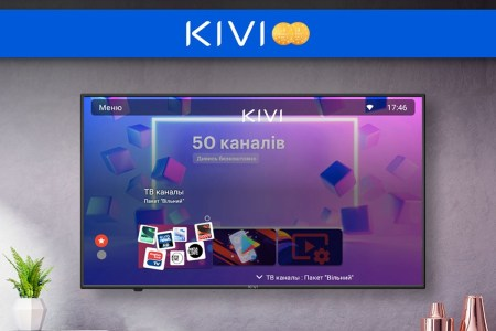 KIVI представила оновлений застосунок для своїх телевізорів — з безплатними каналами та контентом MEGOGO, іграми й тренуваннями