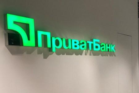 Статистика ПриватБанку: Приват24 користуються вже 13,4 млн українців (+0,4 млн з початку року), більшість клієнтів банку — жінки (10,8 млн проти 8,9 млн чоловіків)