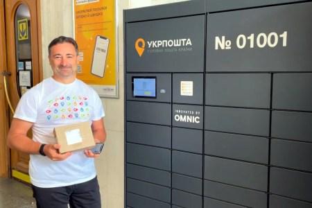 «Укрпошта» встановила перші поштомати у Києві, з наступного року мережу планують почати розширювати на всі великі міста України