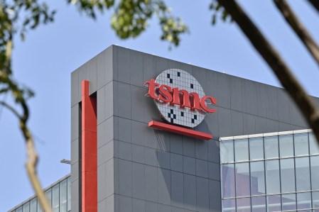 TSMC подтвердила строительство завода в Японии и предупредила, что поставки чипов будут «ограниченными» на протяжении всего 2022 года