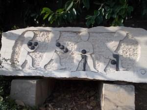 Tiberias Vowel System by David Fine 2008