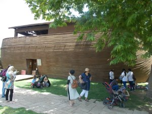The Ark, Jerusalem zoo