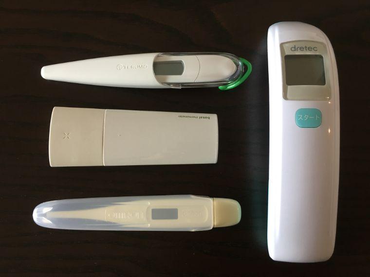 家にある体温計4種類