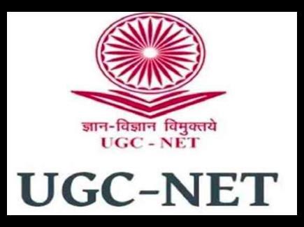 UGC-NET Download Online Admit Card For June-2020