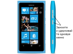Hung Nokia Lumia 800