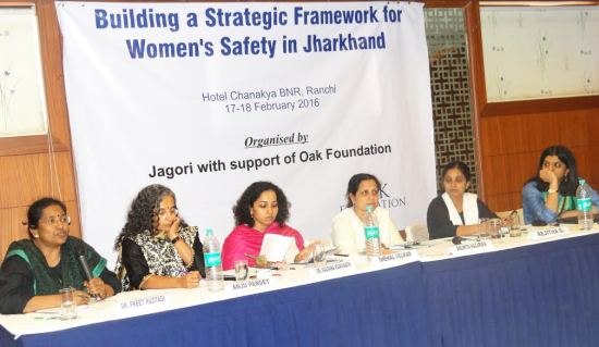Panelists from various organisations came together to discuss the issue of addressing women's safety in Jharkhand.