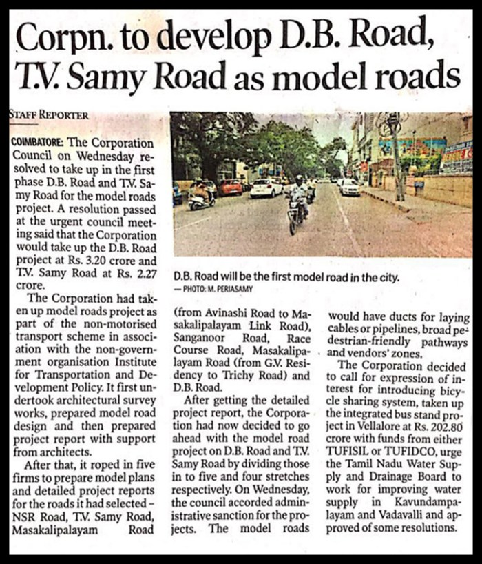 Coimbatore Corporation sanctioned Rs. 5.5 crores for construction of 2 Model Roads
