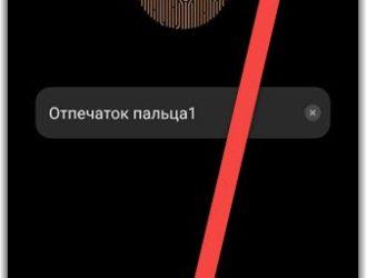 วิธีการปิดลายนิ้วมือบนสมาร์ทโฟน (Xiaomi, เกียรติ, iPhone)