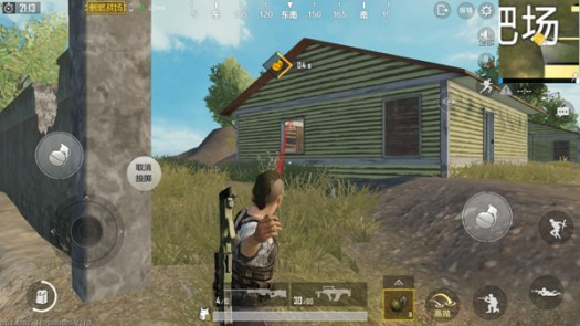 PUBG Mobile guide Throws weapons to help you eat chicken easily ...