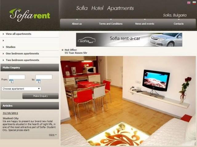 Апартаменти под наем | hotelapartments.bg | Web Customization