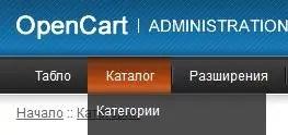 opencart-catalog-kategorii