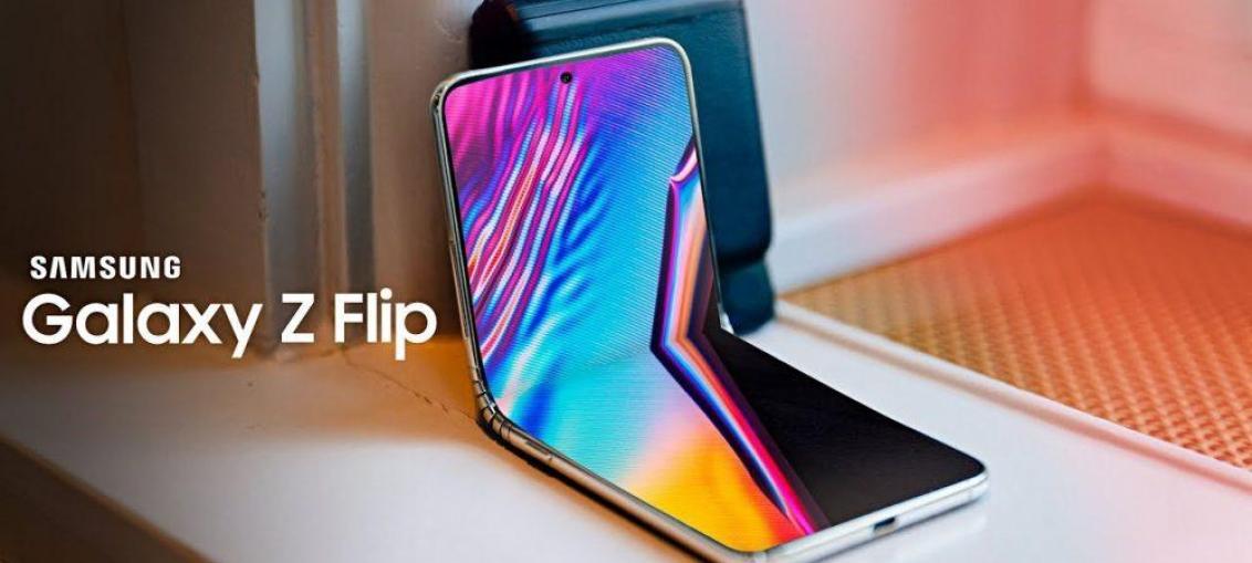 Продовження лінійки Samsung Galaxy Flip