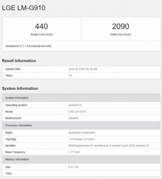 LG Velvet 4G з'явився на Geekbench