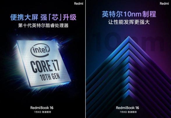 Відбудеться реліз нової версії RedmiBook 16 від Xiaomi