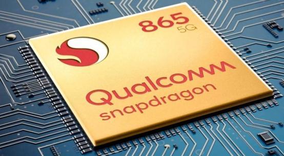Відбувся анонс нового процесору від Qualcomm