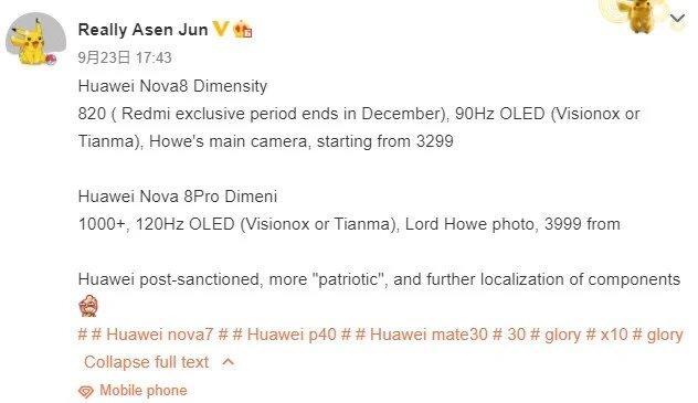 Розкрито чіпсети на яких будуть працювати смартфони Huawei Nova 8 та 8 Pro